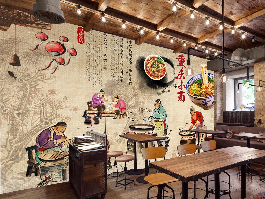 酒店 餐饮业装饰背景墙 > 高清手绘面馆传统中式美食背景墙壁画