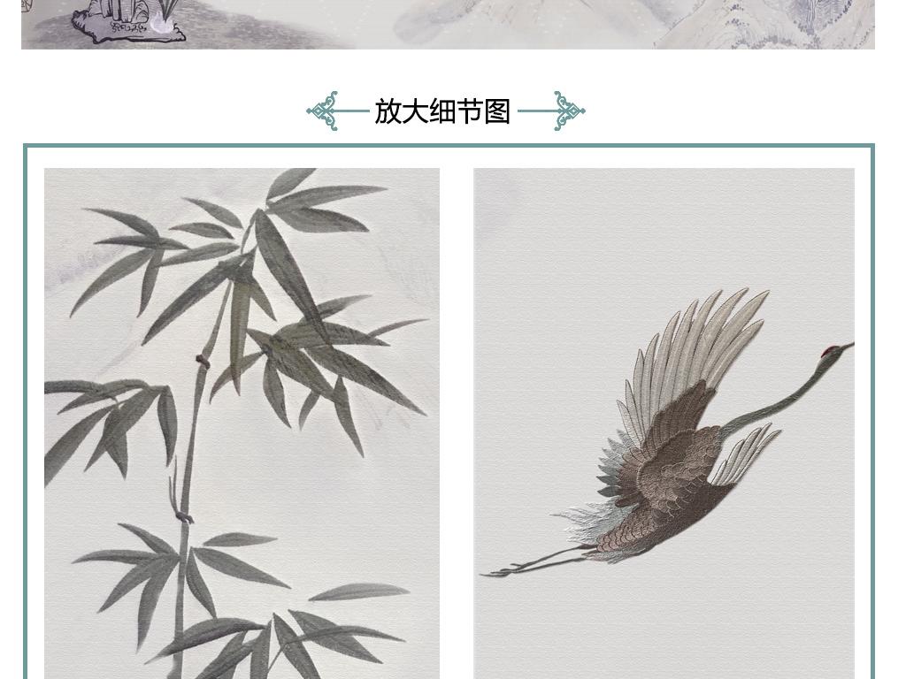 新中式翠竹飞鹤电视沙发背景墙(图片编号:17234319)