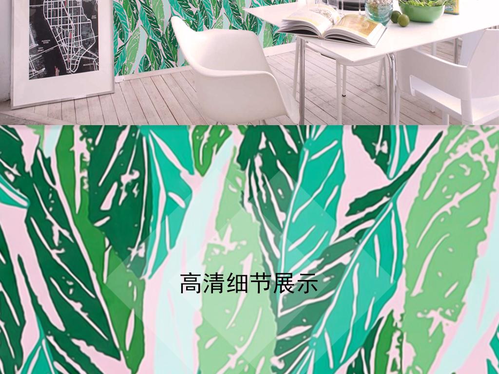 北欧复古清新棕榈芭蕉叶客厅电视背景墙
