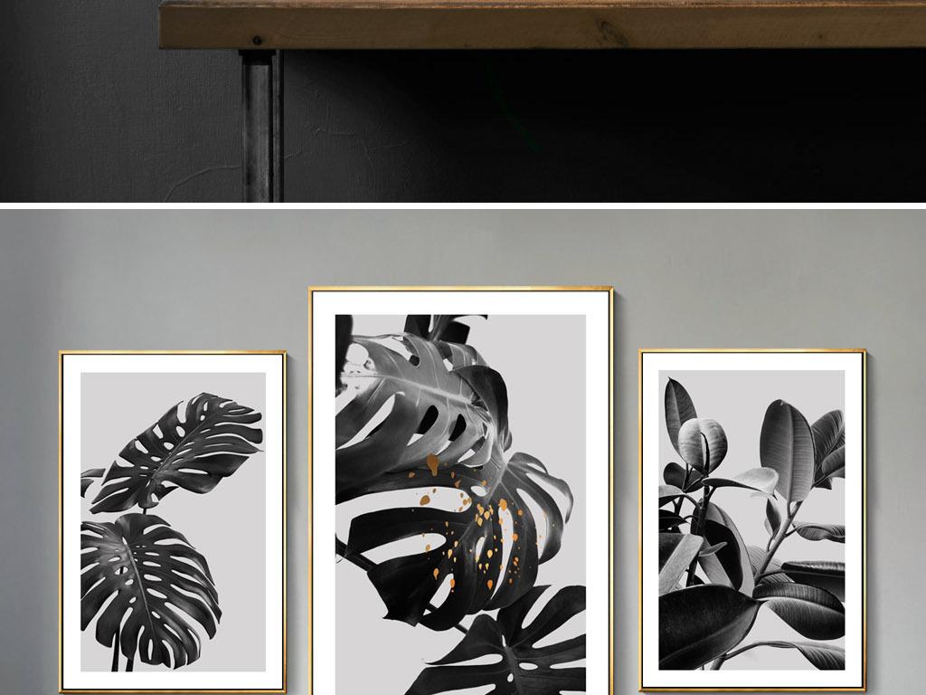 现代简约北欧宜家黑白热带植物组合画装饰画