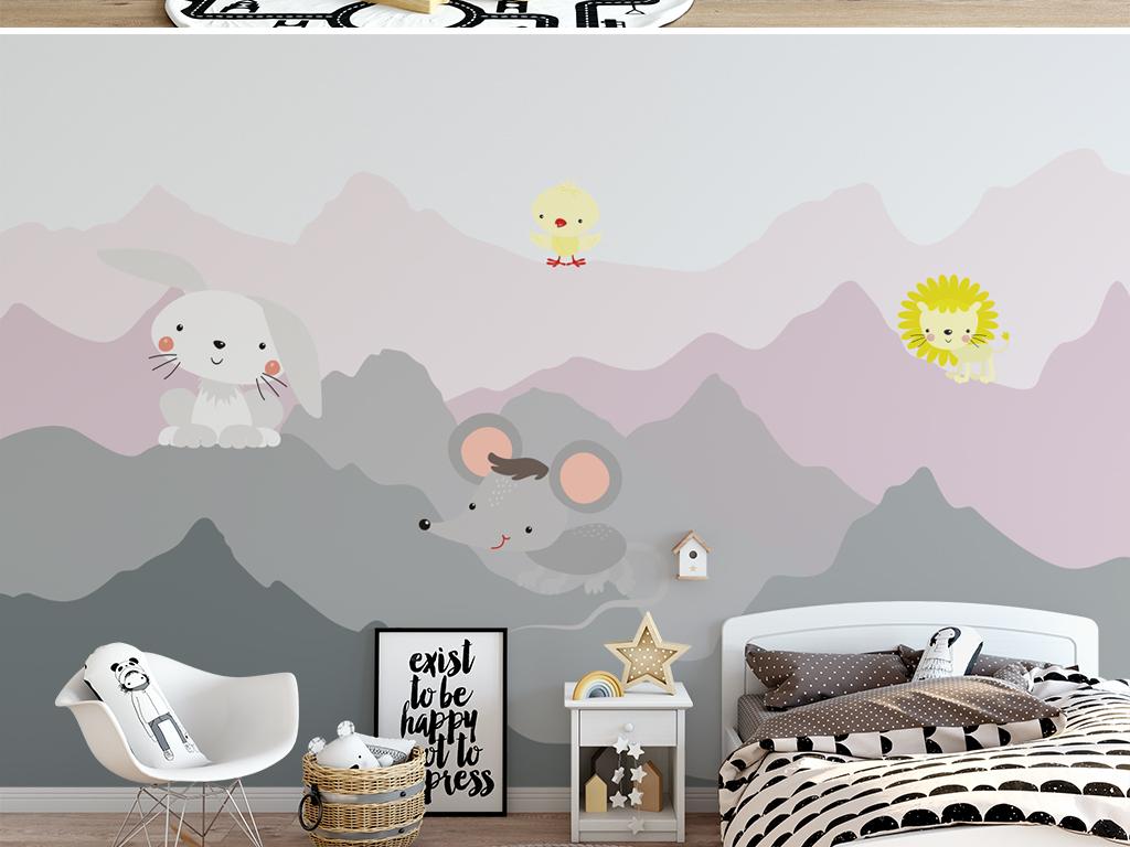 扁平群山动物插画儿童房背景墙壁纸壁画