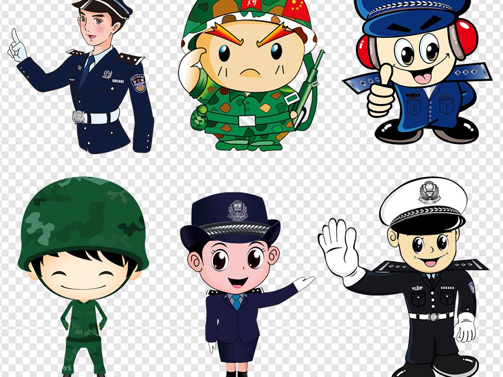 卡通警察公安交警军人武警战士素材