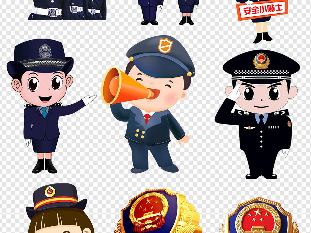 50款卡通警察公安交警人物素材