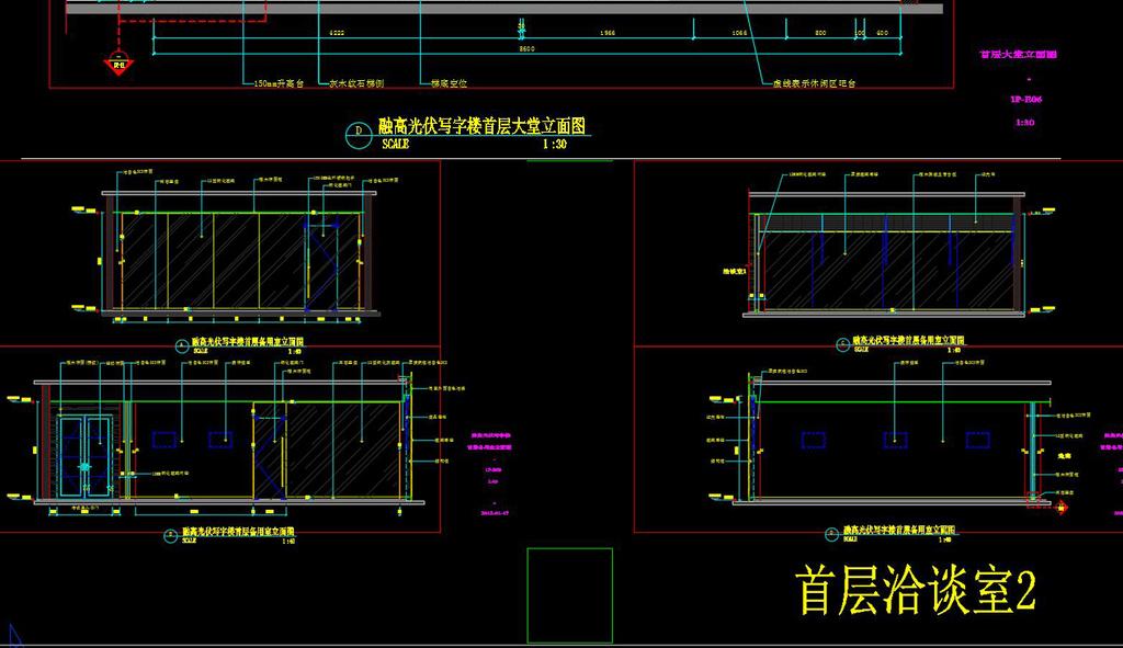 全套办公空间CAD施工图效果图平面设计图下载 图片26.56MB CAD图图片