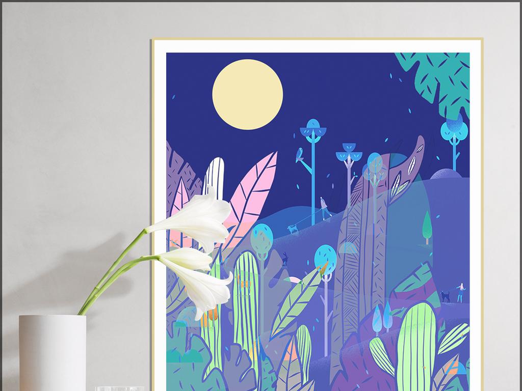 北欧风格手绘无框画装饰画儿童卧室插画植物