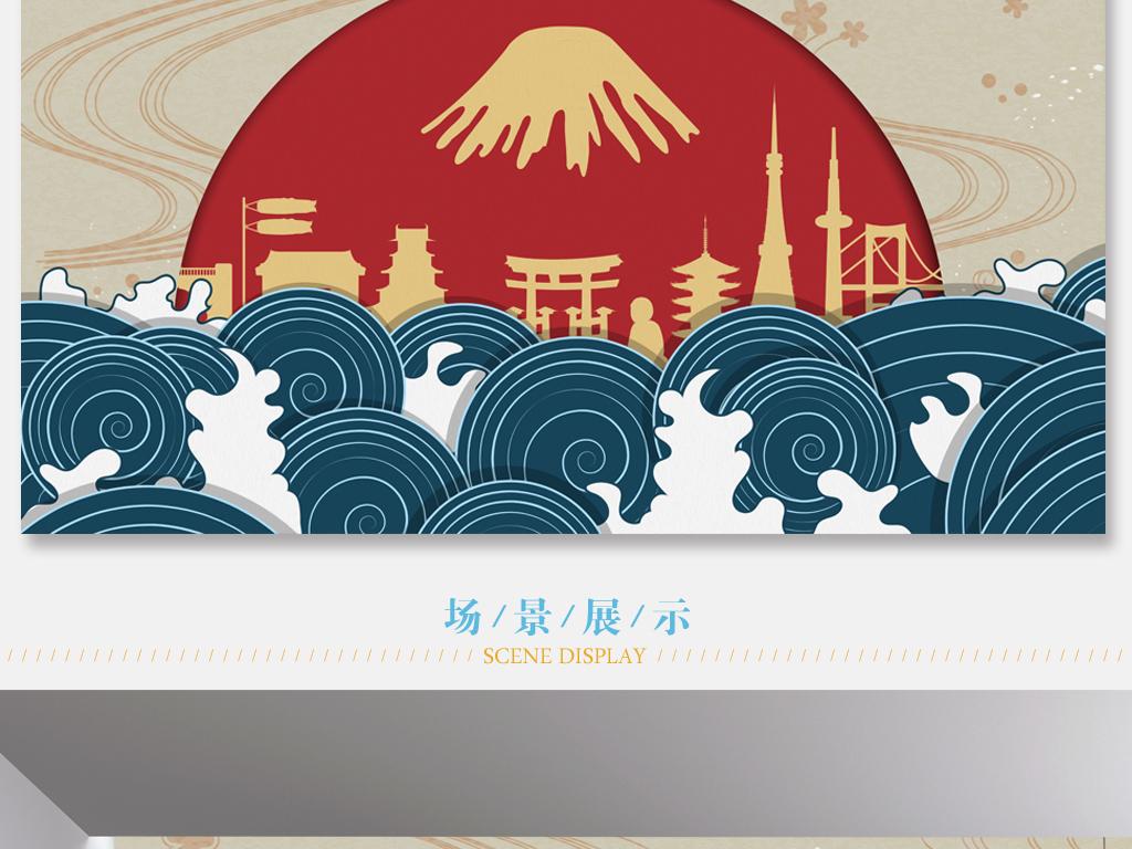 背景墙 电视背景墙 手绘电视背景墙 > 日式富士山风景传统绘画背景墙