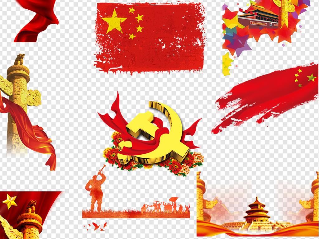 中国梦中国国旗人民大会堂背景素材图片下载png素材图片