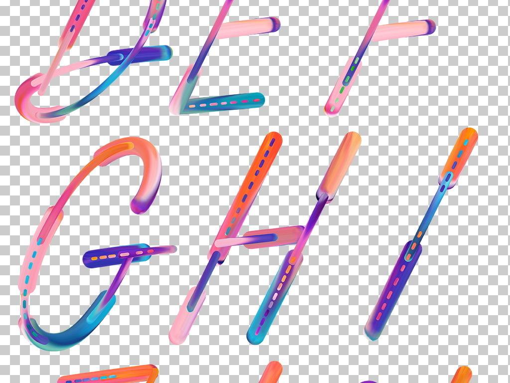 26个英文字母阿拉伯数字PNG素材图片下载png素材 英文字体图片
