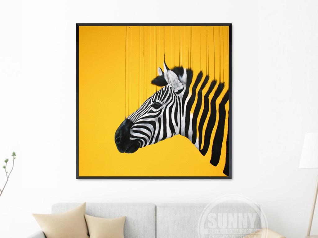 北欧现代简约艺术动物斑马装饰画无框画