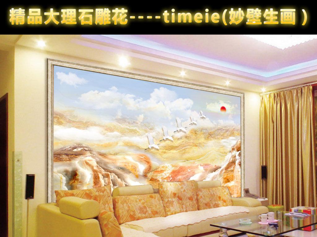 奢华欧式大理石纹理山水画电视背景墙云中歌图片
