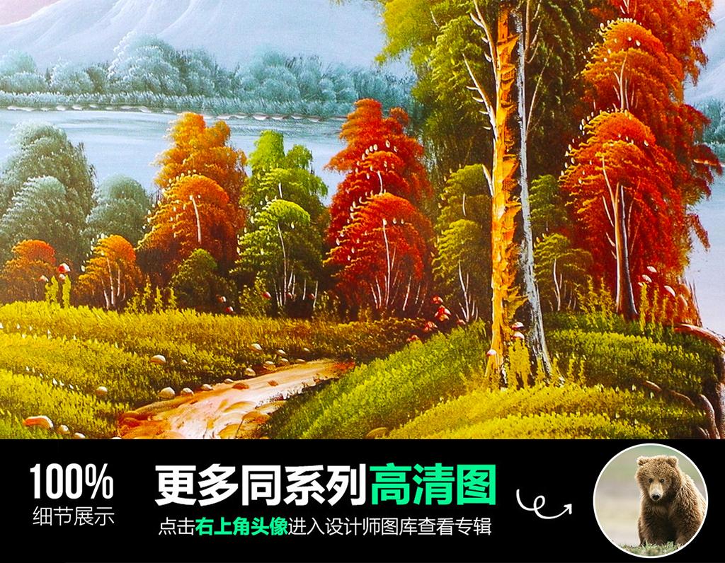 高清手绘田园风景油画乡间小路流水瀑布