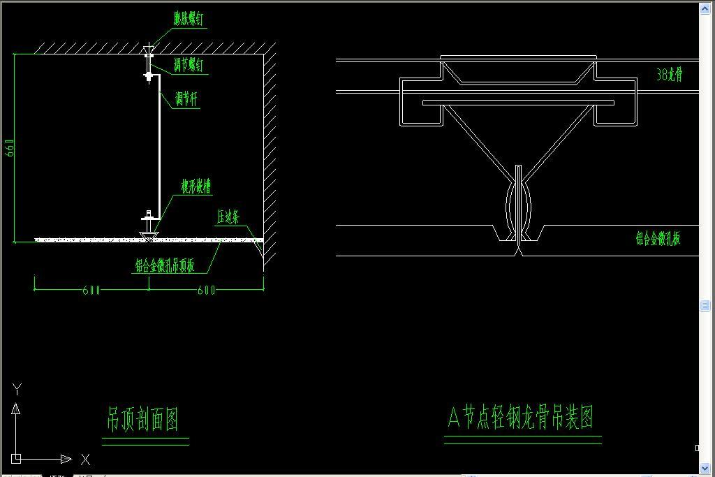机房防静电地板防雷防静电接地安装轻钢龙骨吊装图