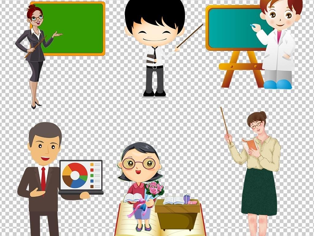 卡通老师男老师女老师讲课上课png素材图片