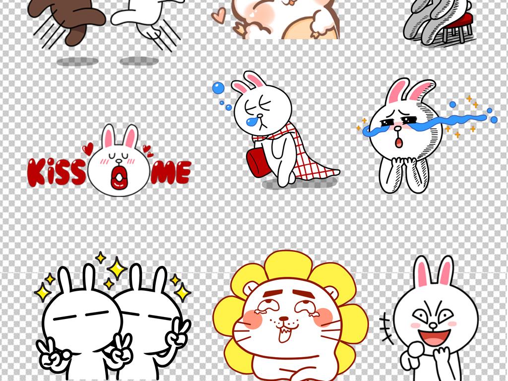 手绘卡通实用表情包png素材图片_psd模板下载(20.61mb