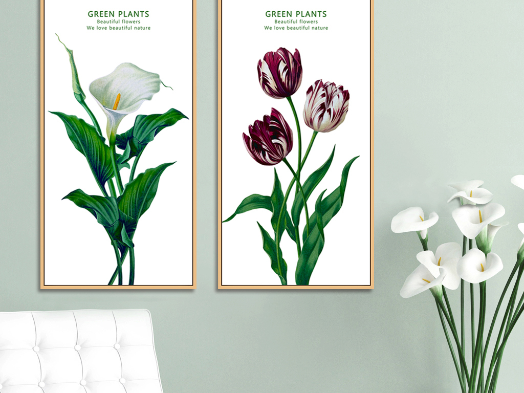 北欧小清新花朵植物绿色枝叶装饰画图片