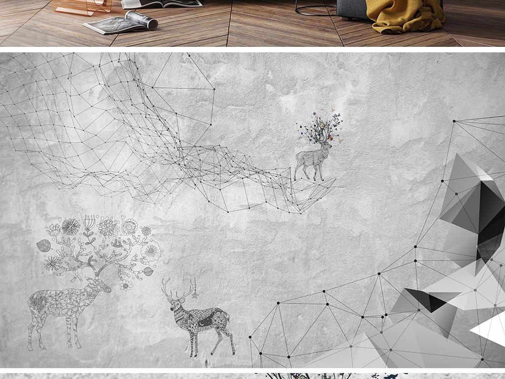北欧现代简约立体壁画电视背景墙图片设计素材_高清(.图片