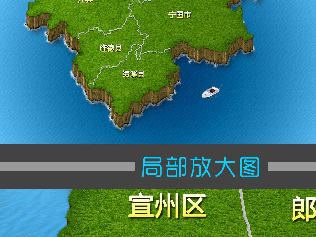 安徽省 宣城市卫星地图_我爱地图