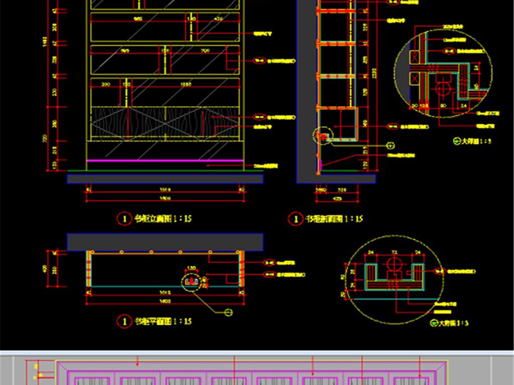 深化节点玻璃类隔墙类吊顶天花顶棚等cad平面设计图(.图片