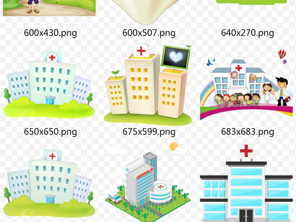 免扣元素 生活工作 城市建筑 > 卡通手绘扁平化医院医生楼房建筑png素