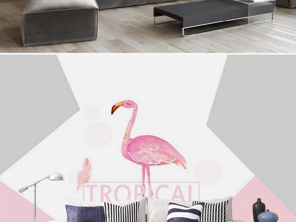 北欧手绘几何火烈鸟客厅电视背景墙