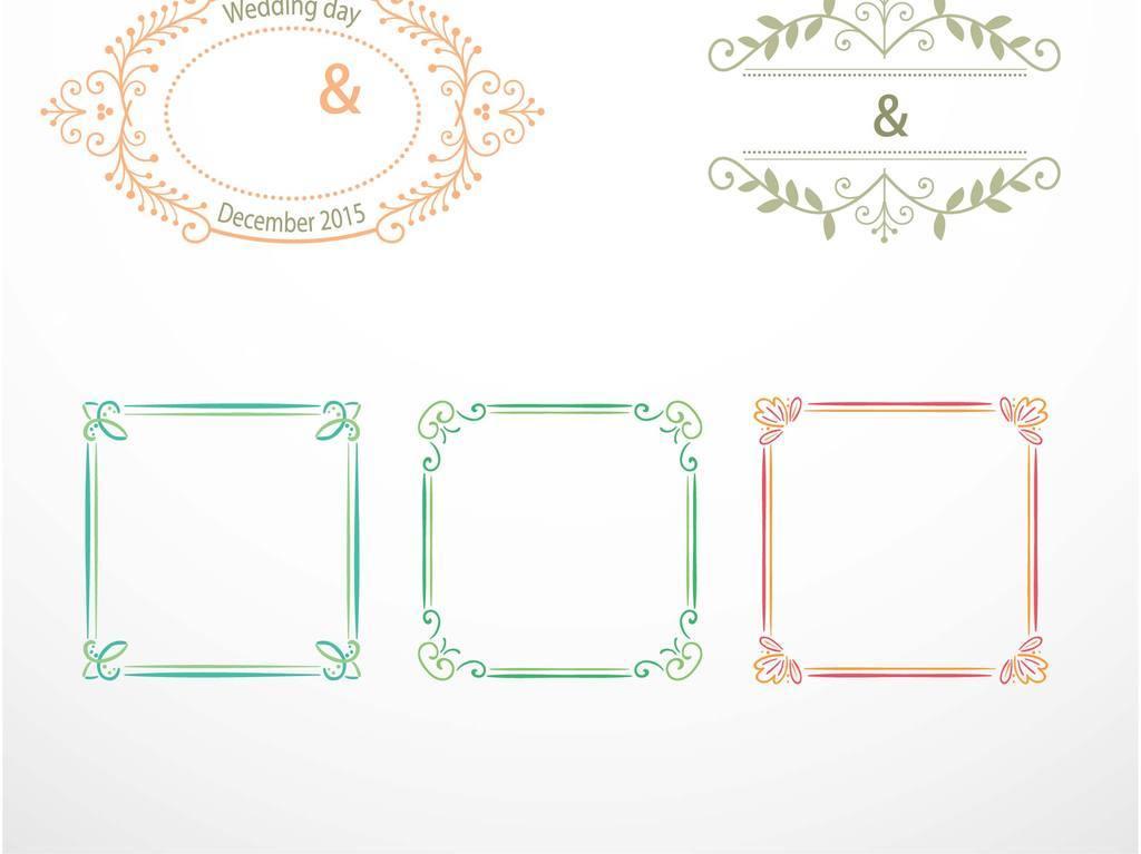 花纹手绘花边边框饰线曲线藤蔓涂鸦花朵矢量图片下载ai素材 欧式边框图片