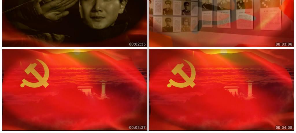 1党务党政十里送红军爱国歌曲红军解放战争