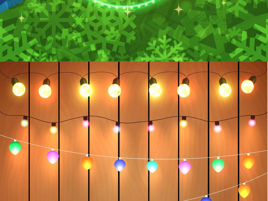 花纹边框 卡通手绘边框 > 可爱小灯泡节日边框海报广告展板设计  素材