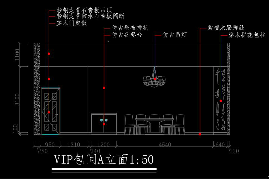 全套精致中式餐厅CAD施工图