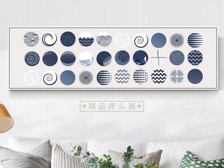现代简约北欧现代清新抽象圆圈床头画装饰画