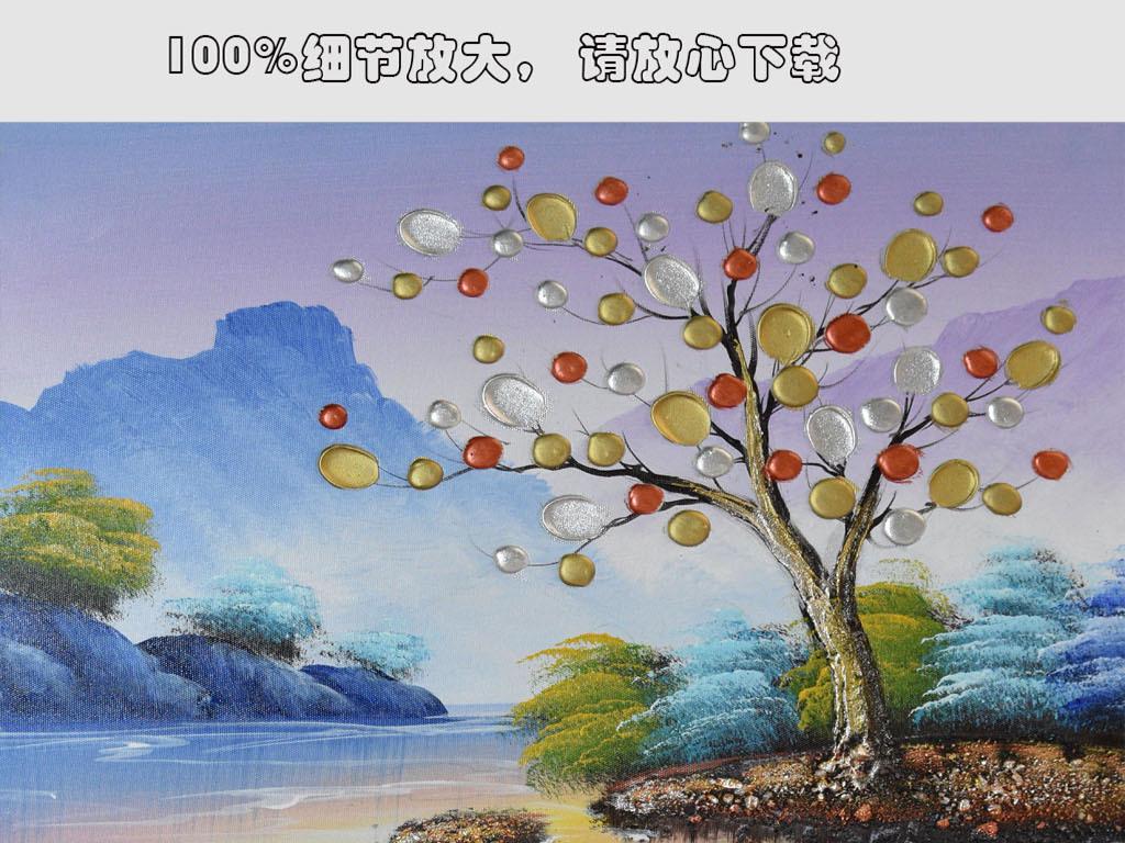 手绘高清立体贝壳发财树高山流水三联画
