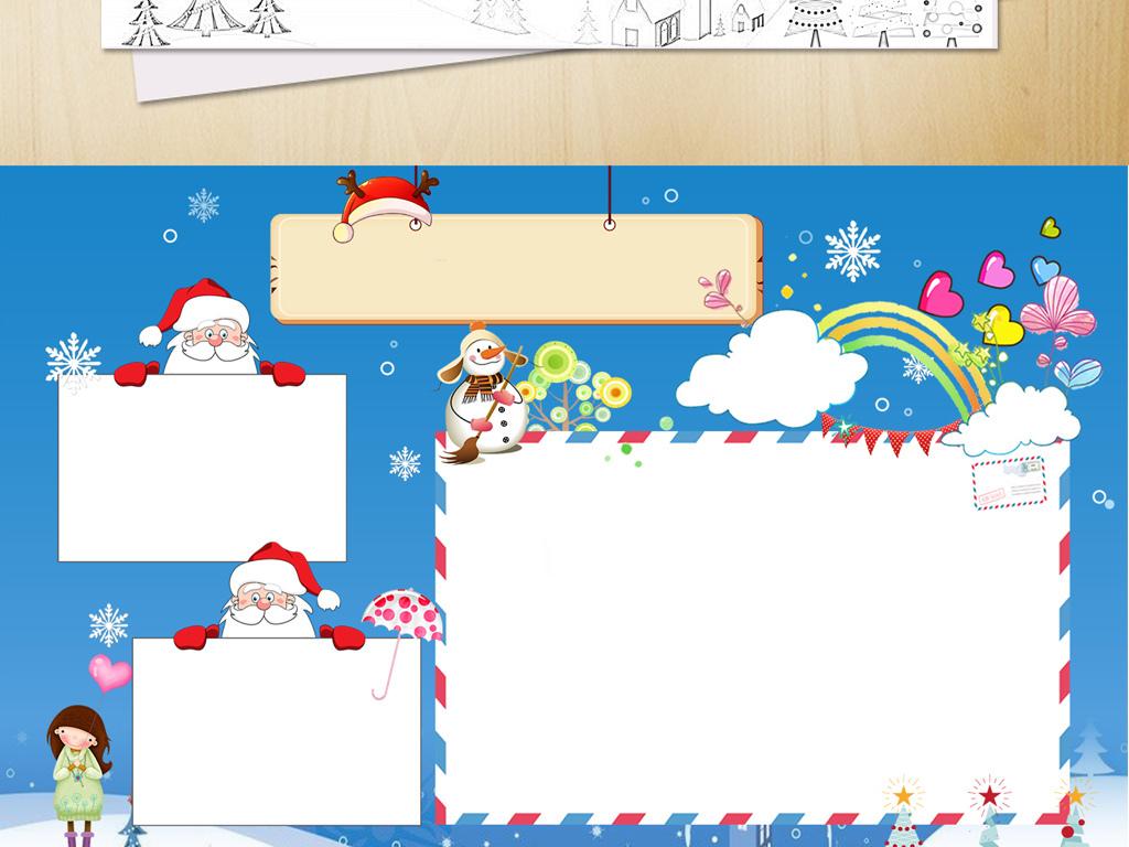 冬至小报二十四节气手抄报圣诞节英语小报图片