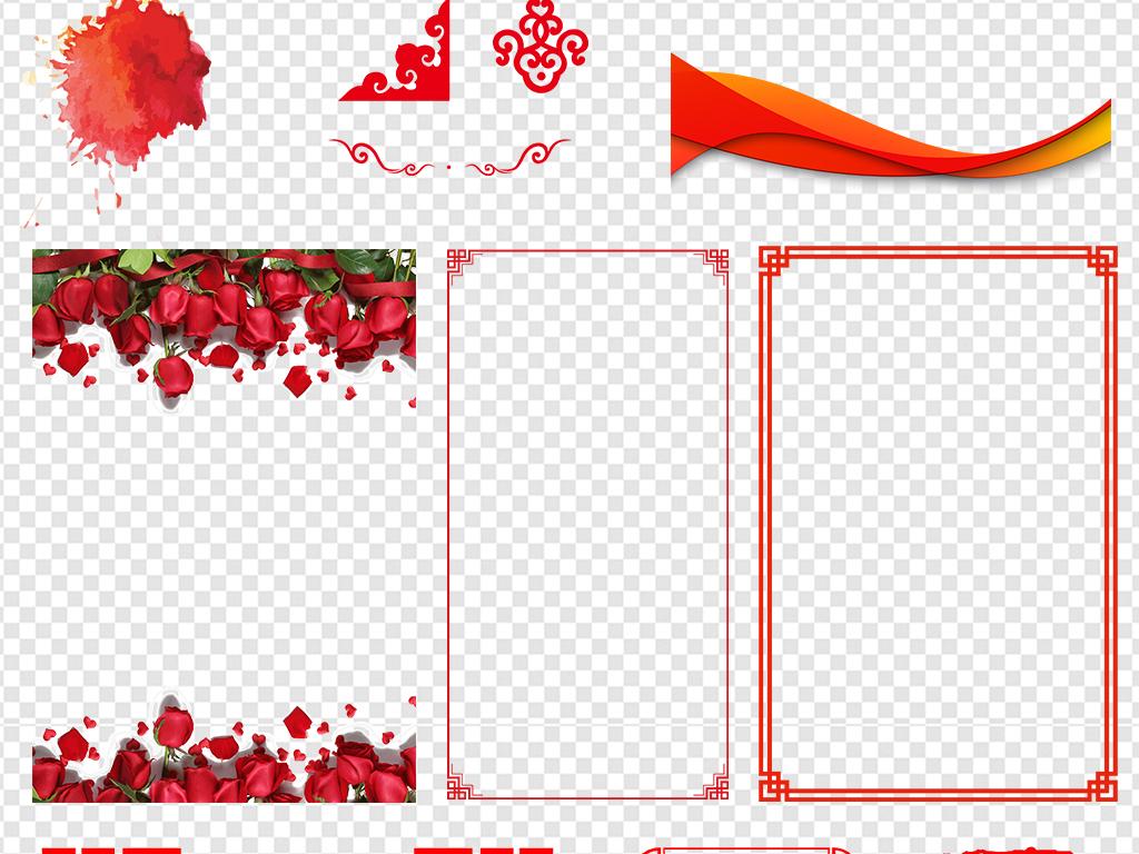 新年古风古典中式边框花纹边框花边png素材图片下载png素材 中国风