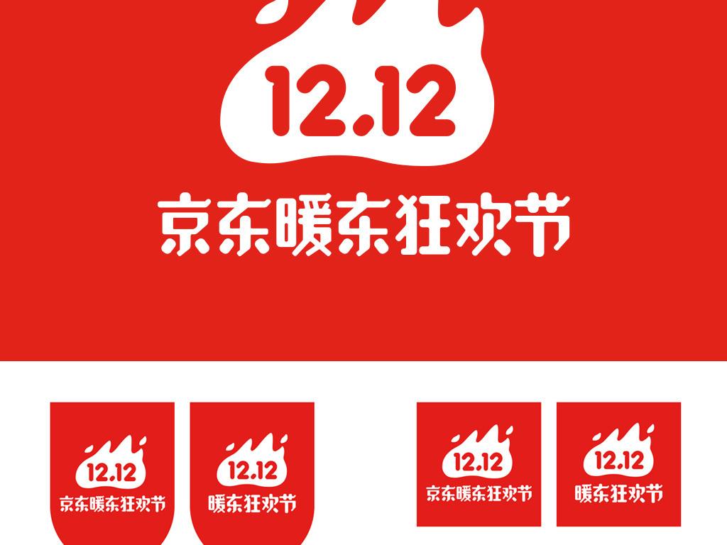 京东标志logo图片