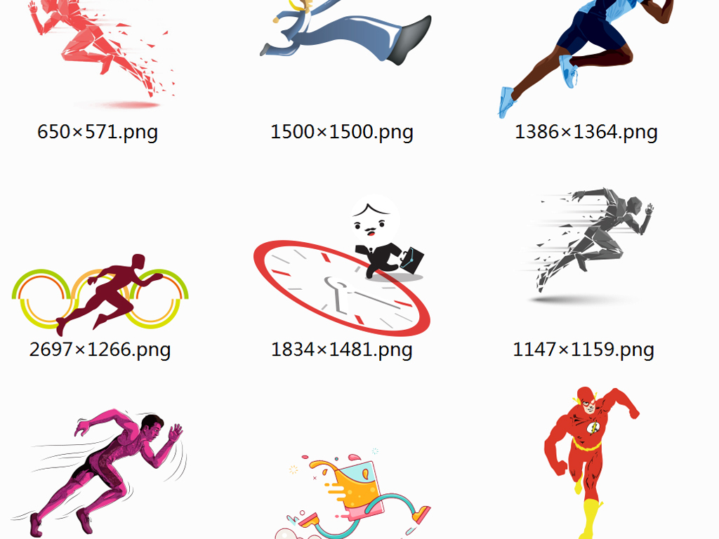 40多款奔跑PNG励志勇往直前追逐梦想和时间赛跑概念化素材图片下