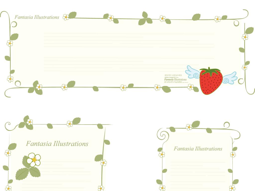 2018韩系绿色小清新手绘边框背景素材