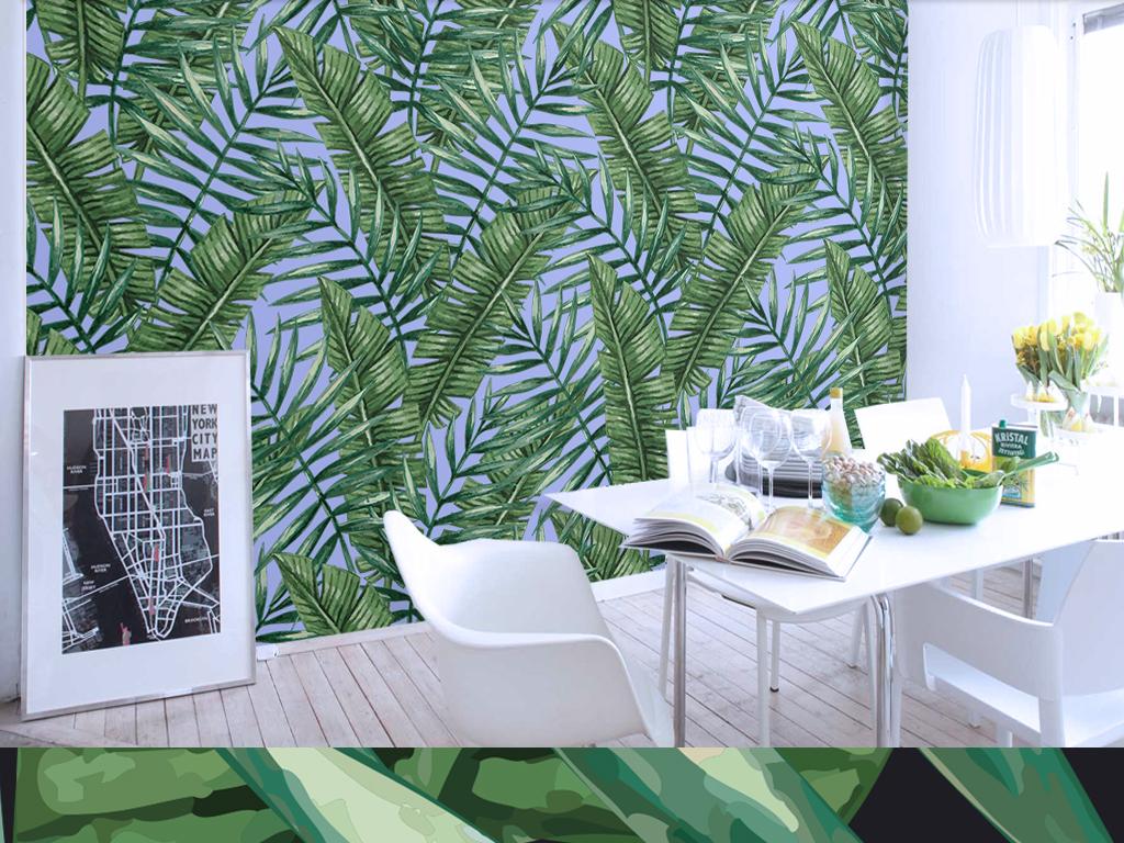 北欧复古棕榈芭蕉叶(三色)客厅壁画背景墙