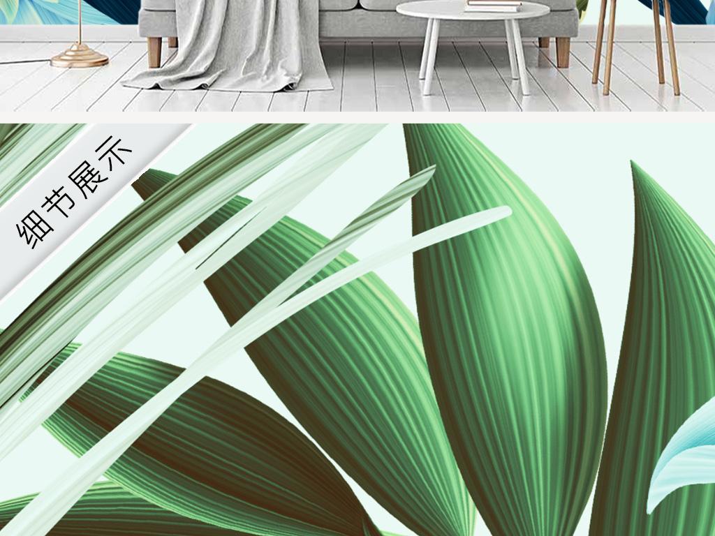 手绘热带雨林椰树叶子电视背景墙