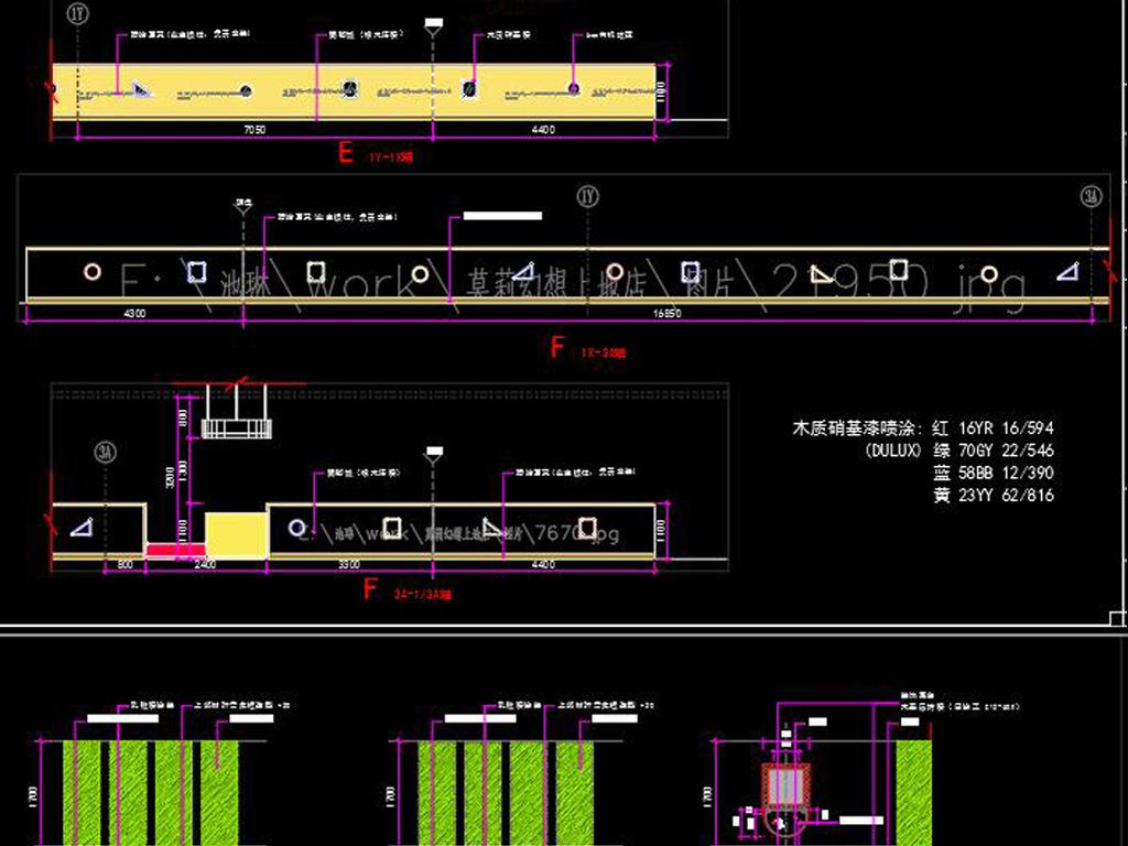 我图网提供独家原创时尚儿童游乐园CAD装饰电路施工图正版素材下载, 此素材为原创版权作品,作品,作品体积为,是设计师QQ6BB3A24E在2017-11-29 18:26:50上传, 素材尺寸/像素为-高清品质图片-分辨率为, 颜色模式为,所属CAD图纸分类,此原创格式素材图片已被下载4次,被收藏80次,素材中如有人物画像仅供参考禁止商用。 幼儿园CAD平面图 幼儿园CAD图纸 幼儿园CAD施工图 幼儿园CAD平面装修图 幼儿园CAD设计图 幼儿园方案图 幼儿园CAD建筑设计 效果图 装修效果图 游乐园