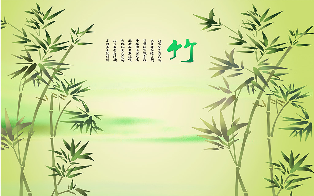 竹子手绘绿色简约中式背景墙壁画