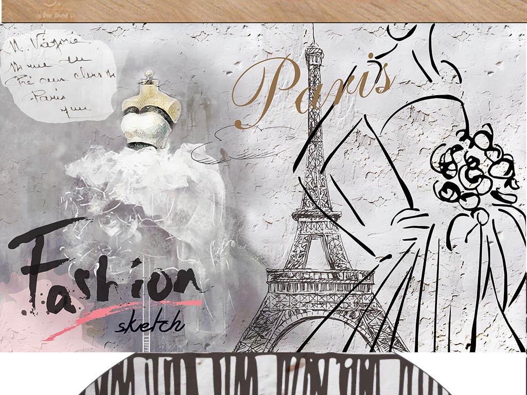 欧式巴黎铁塔手绘白色婚纱服装店衣服背景墙图片设计