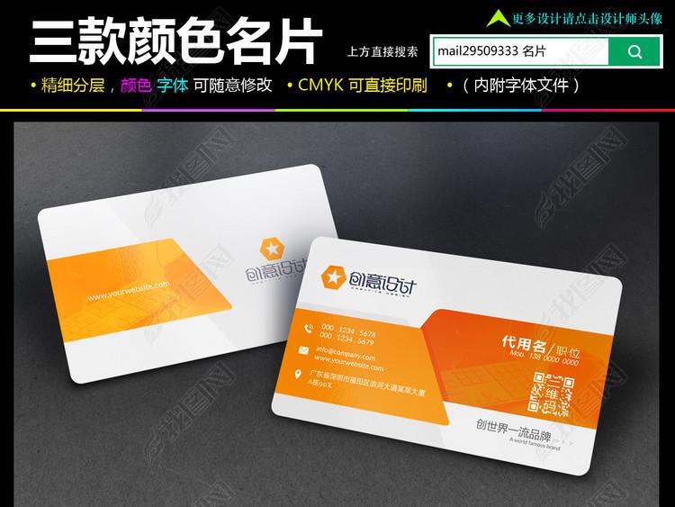 时尚简约商务高档大气企业商务企名片