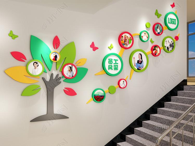 照片墙设计效果图楼梯企业文化墙学校装饰墙