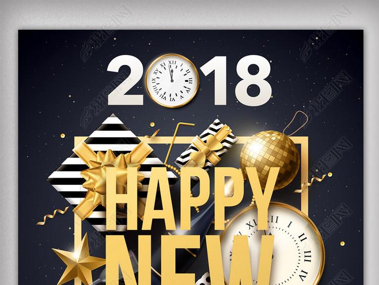 2018新年跨年活动特惠海报设计