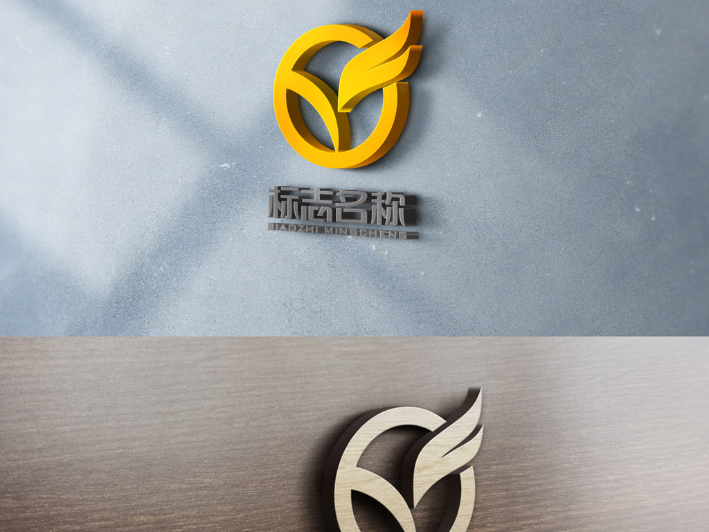 yf全球互联网网络科技logo设计图片