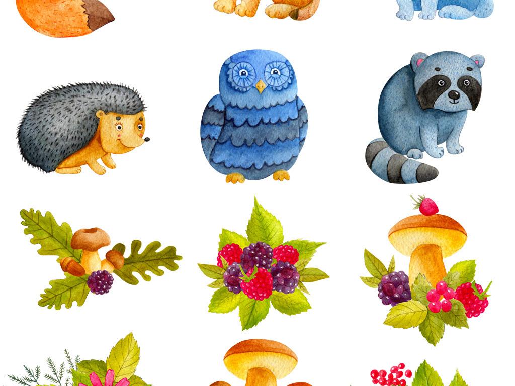 手绘水彩森系素材卡通动物叶子png素材