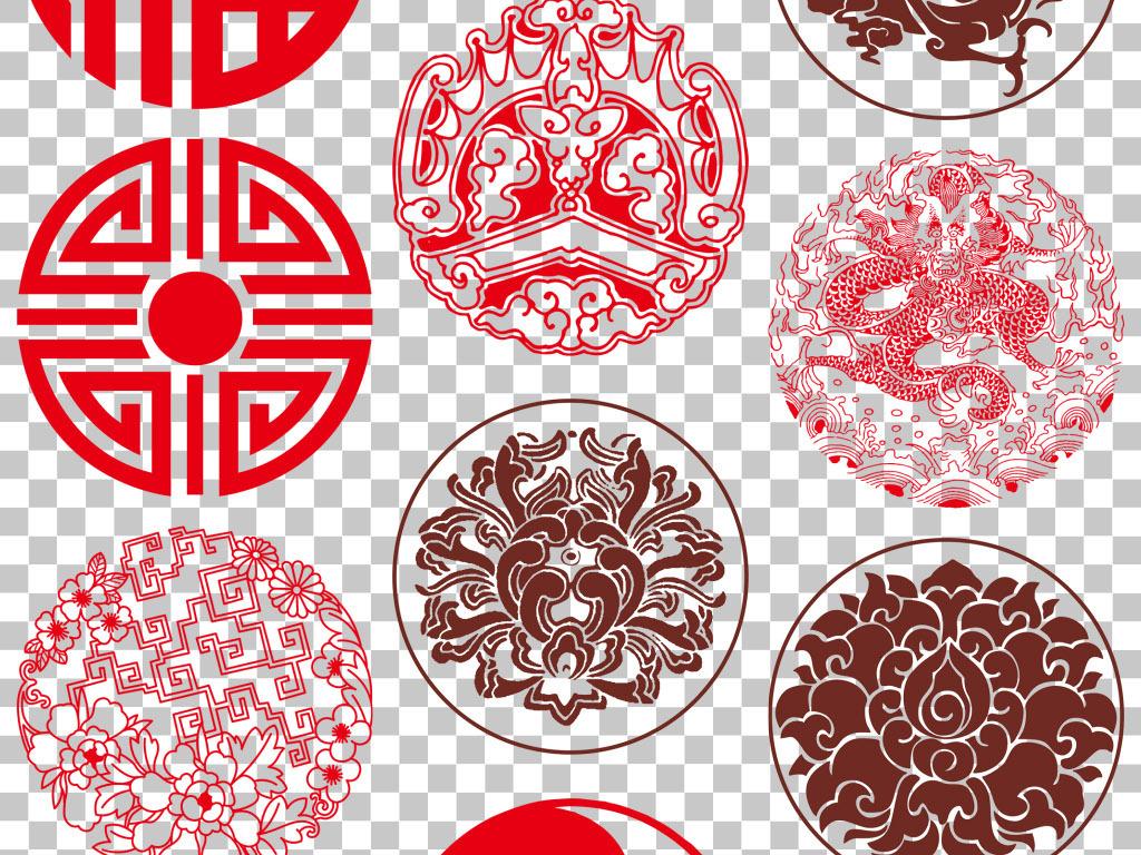 中式古典传统花纹图案免抠PNG素材