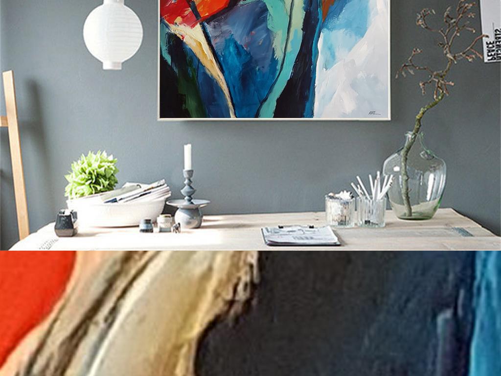 美式手绘涂鸦工装酒店玄关彩色抽象色块壁画
