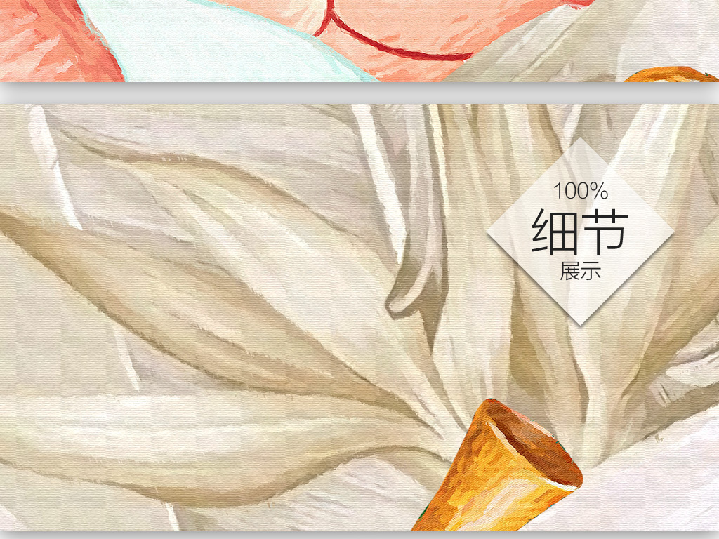 手绘阔叶棕榈叶热带雨林植物油画卡通猪壁纸