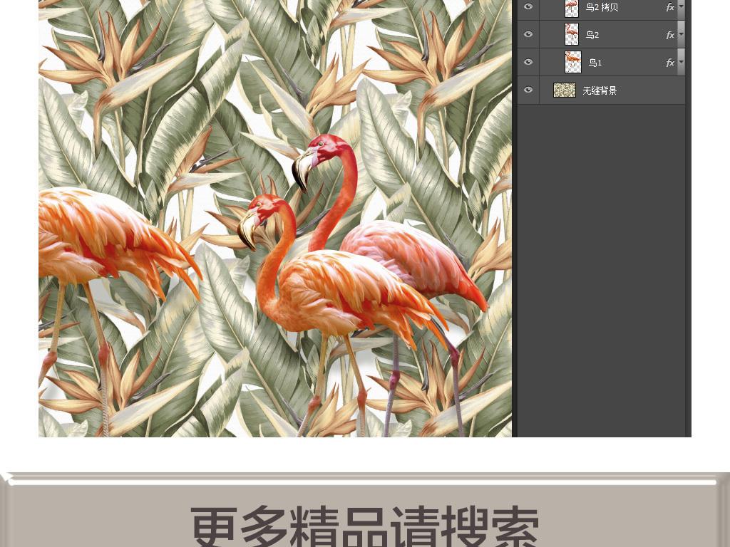 手绘绿叶阔叶棕榈叶热带雨林植物火烈鸟壁纸