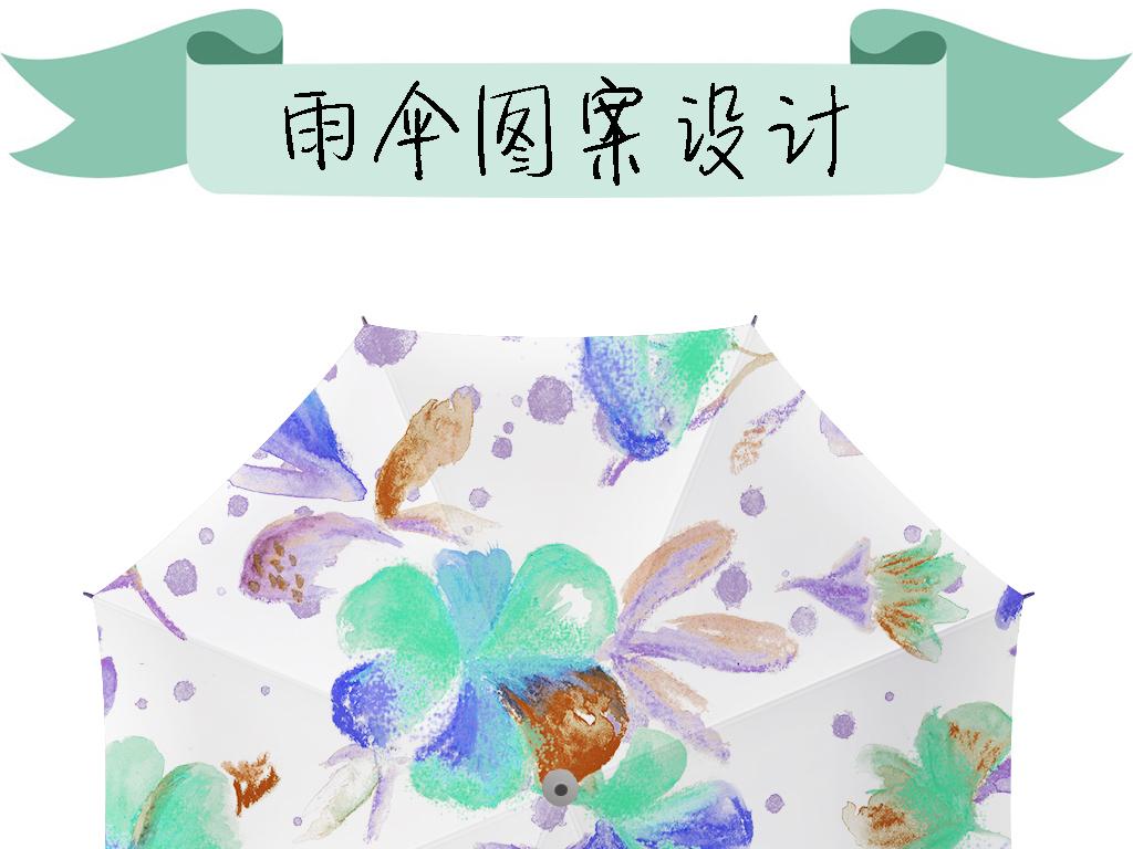 水彩手绘花朵图案雨伞模板设计